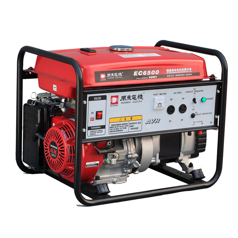 EC series Small power gasoline generating (2kw-5.5kw)