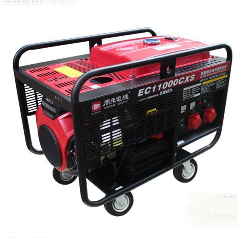 EC series high power gasoline generating set (8.5kw-10kw)