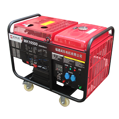 MK series gasoline generating set(8.5kw/10kw/15kw/17kw)